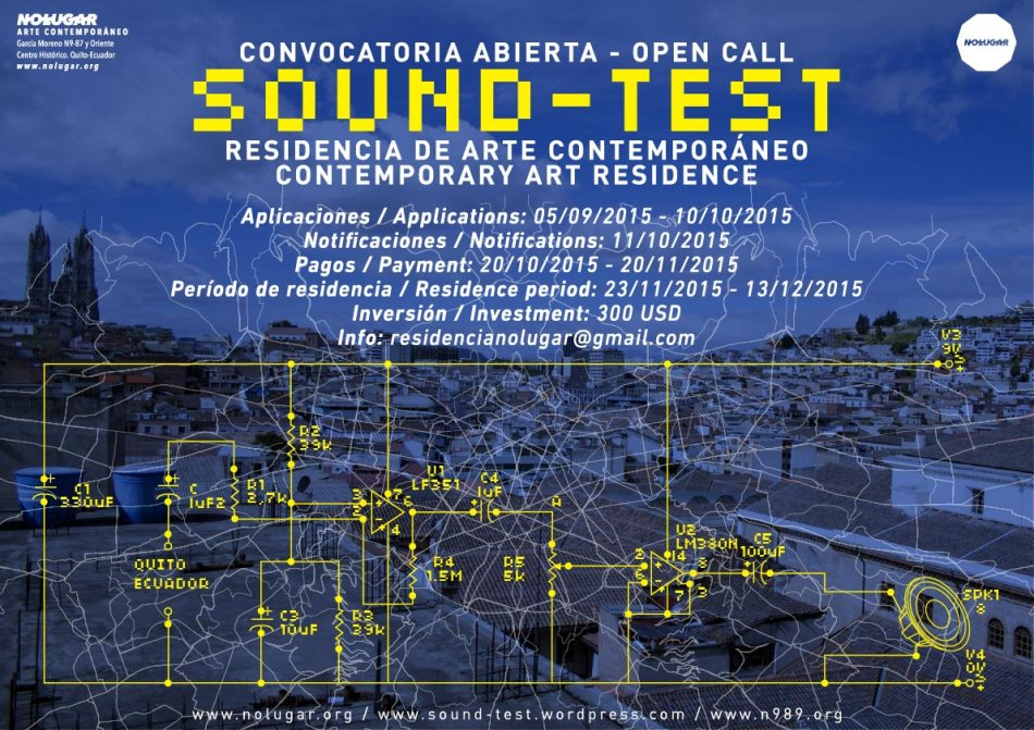 Afiche-Convocatoria-SoundTest